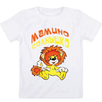 Детская футболка 50% хлопок/50% полиэстер